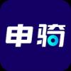 申骑(城市非机动车管理)v1.1.3 官方版
