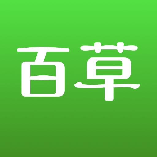 百草进销存销售管理appv4.10.82 手机版
