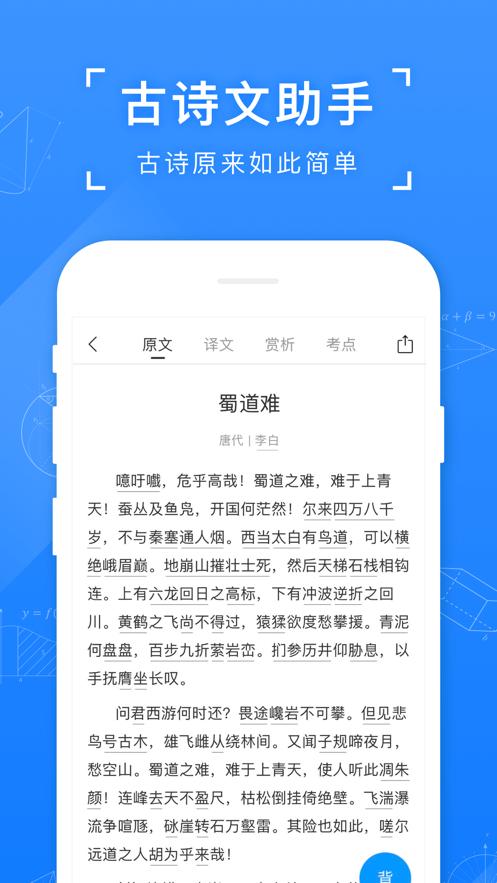 小猿搜�}iPhone版v10.33.0 官方版