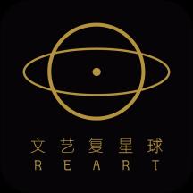 文艺复星球appv1.0.2 手机版