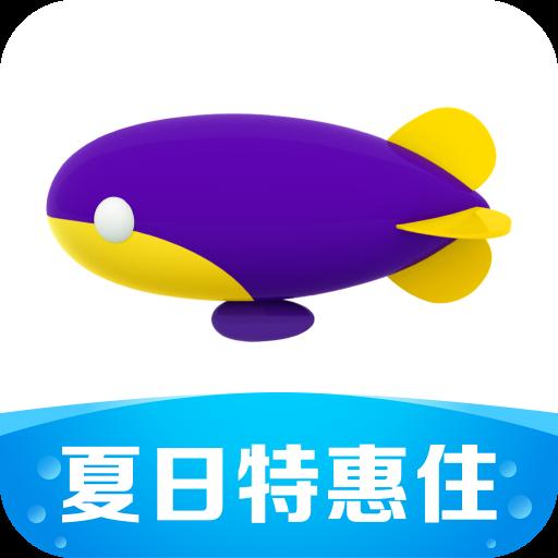 同程旅行app官方下载v10.1.8.1 手机安卓版
