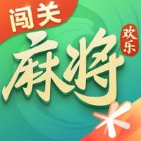 腾讯欢乐麻将全集IOS新版v7.6.78 官方版