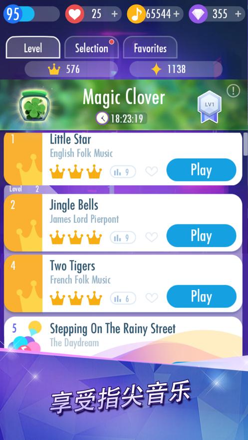钢琴块2游戏下载iOSv4.0.1 官方版