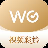 沃音乐手机客户端v9.2.2 安卓版
