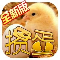 掼蛋手机版免费下载iOSv7.1.28 官方版