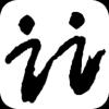 文档伴侣app