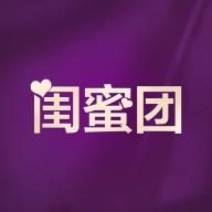 闺蜜团v1.0.4 最新版