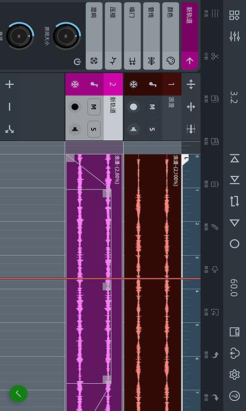 音频工坊-多轨音频编辑v1.0.0 安卓手机版