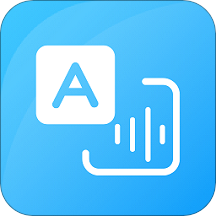 极速语音转文字大师v1.2.0 安卓版