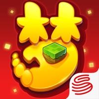 梦幻西游手游iOS版本v1.331.1 官方版