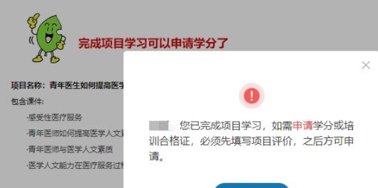 华医网答题小工具v2021 最新版