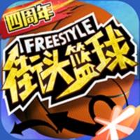 街�^�@球手游iOS版v3.4.0 官方版