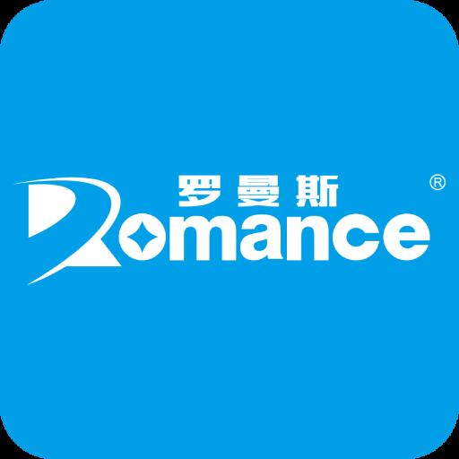 罗曼斯之家appv1.0 安卓版