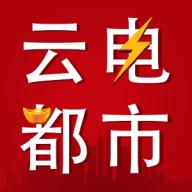 云�都市appv1.3.6 安卓版