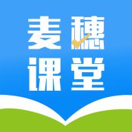 麦穗课堂appv1.0.0 安卓版