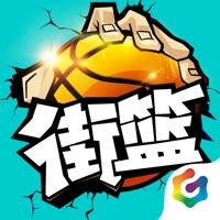 街�@手游iOS版v1.34.1 官方版