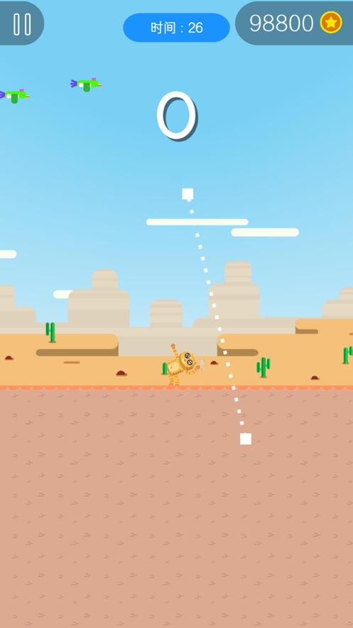 弓箭手��游�蛳螺d安�biOSv1.0 官方正版