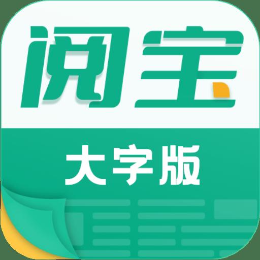 ���大字版appv1.0.1 最新版