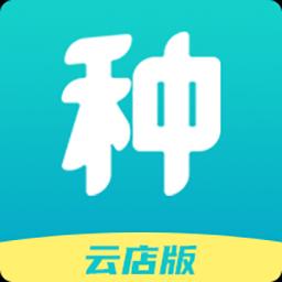 种地保农资appv0.0.13 最新版