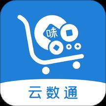 云�低�appv1.0.9 最新版