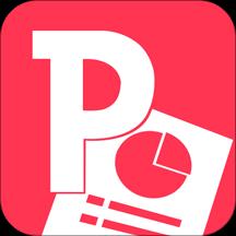 PPT一�I制作app