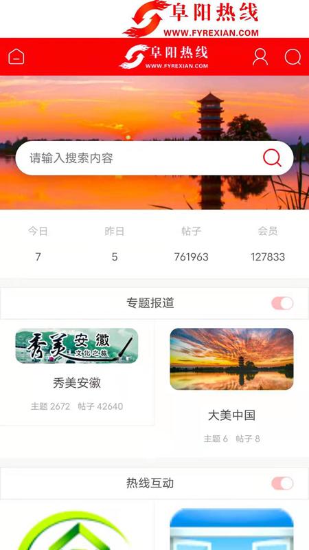 阜��峋�appv1.2.1 最新版