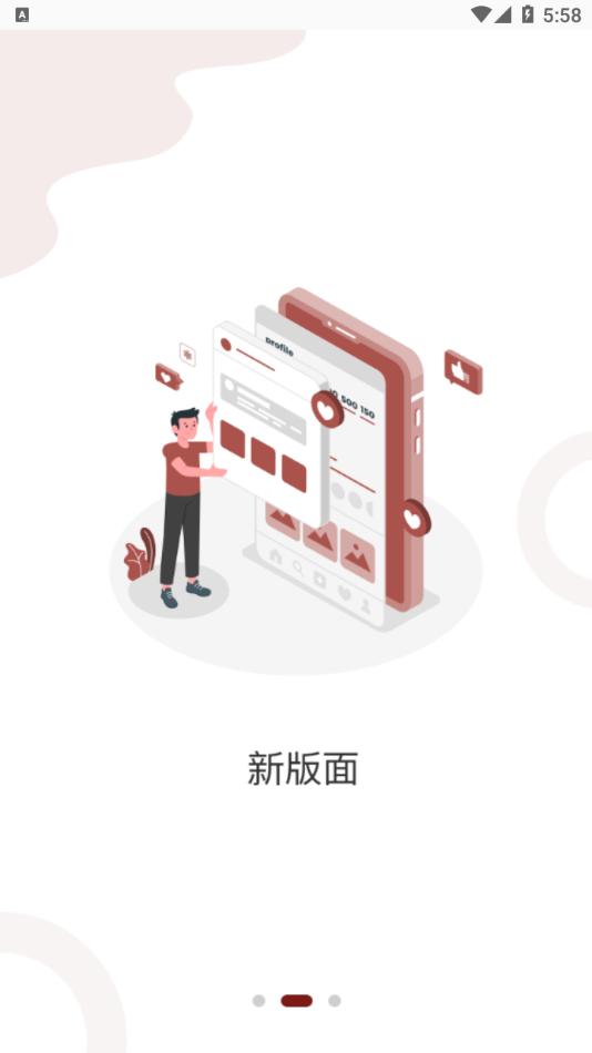 建�l�@石��appv5.5.0 最新版