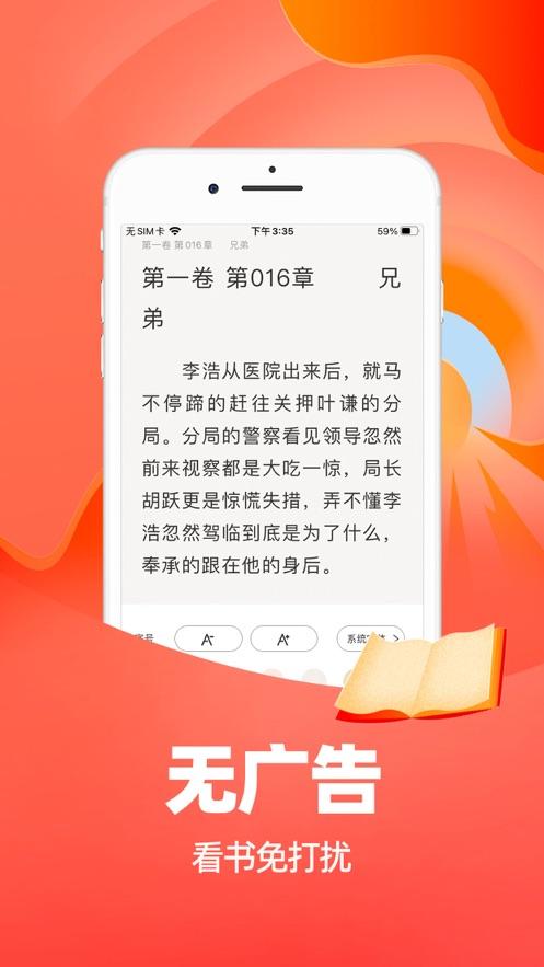 番薯小�fiOSv1.9.5 手�C版
