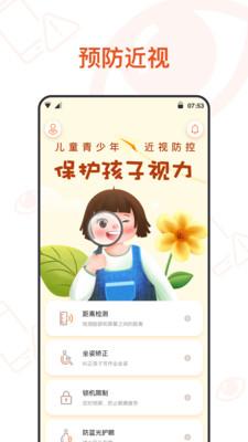 �A防近�App下�dv1.0 安卓版
