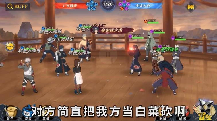 放置忍村��v1.0 最新版