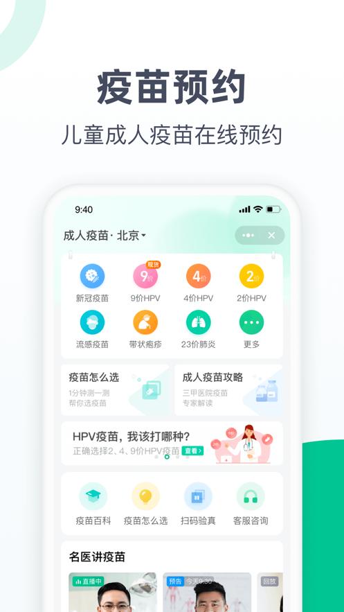 �t鹿(阿里健康)v6.3.8 手�C版