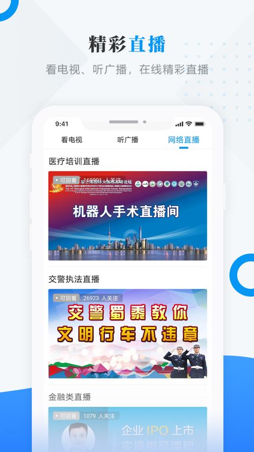 情�M嫩江iOSv3.6.1 手�C版