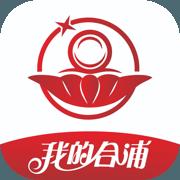 我的合浦appv1.0.1 最新版