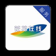 花拍服�召�appv2.1.7 最新版