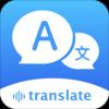 我的翻译app
