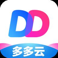 多多云手机appv2.2.0 最新版