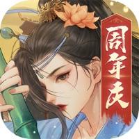 新射雕群侠传之铁血丹心iOS版v1.8.6 官方版