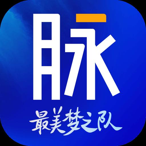 脉脉app下载官方版v6.1.16 安卓版