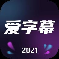 �圩帜�appv2.8.6 最新版