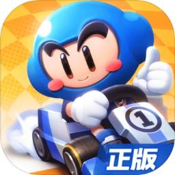 跑跑卡丁车官方竞速版手游v1.14.2 安卓版