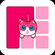 喵咪一笔画手游v1.2.0 安卓版