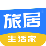 旅居生活家app