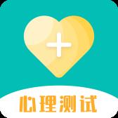 心理测试appv3.12 最新版