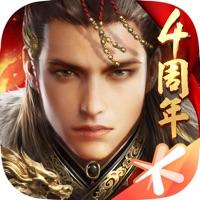 乱世王者iOS下载安装v1.3.6 官方版