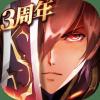 梦幻模拟战手游v3.0.120 最新版