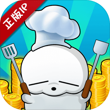 流氓兔餐厅v1.0.0 官方版