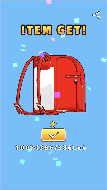 百万挑战红包版v0.22 安卓版