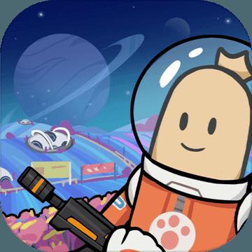 香肠派对宇宙超新星版v11.64 最新版