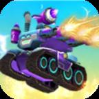 基地坦克对战v1.0 安卓版