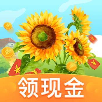 赚钱小花园appv1.0.1 安卓版